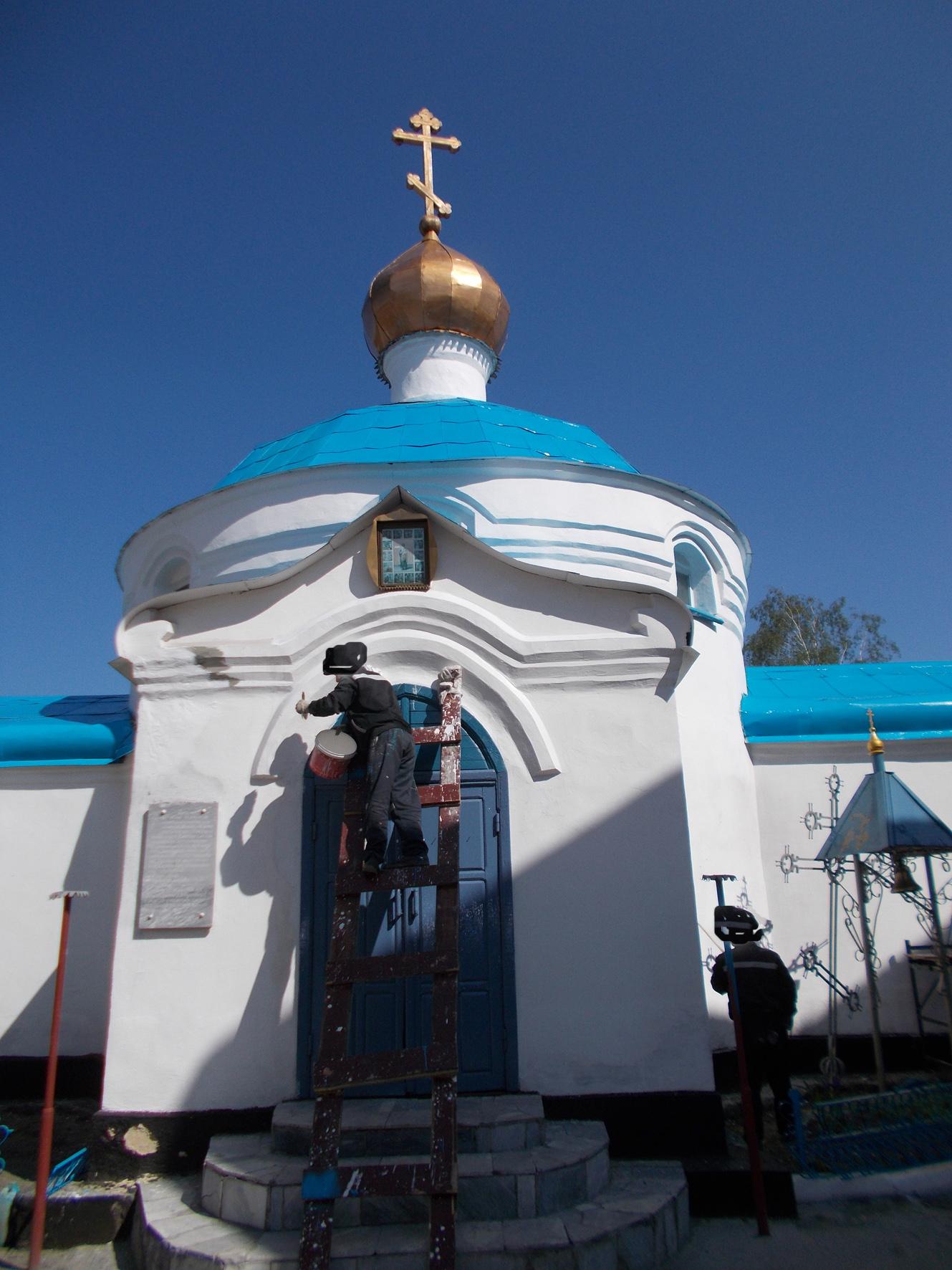 ремонтируем Пантелеимонов храм