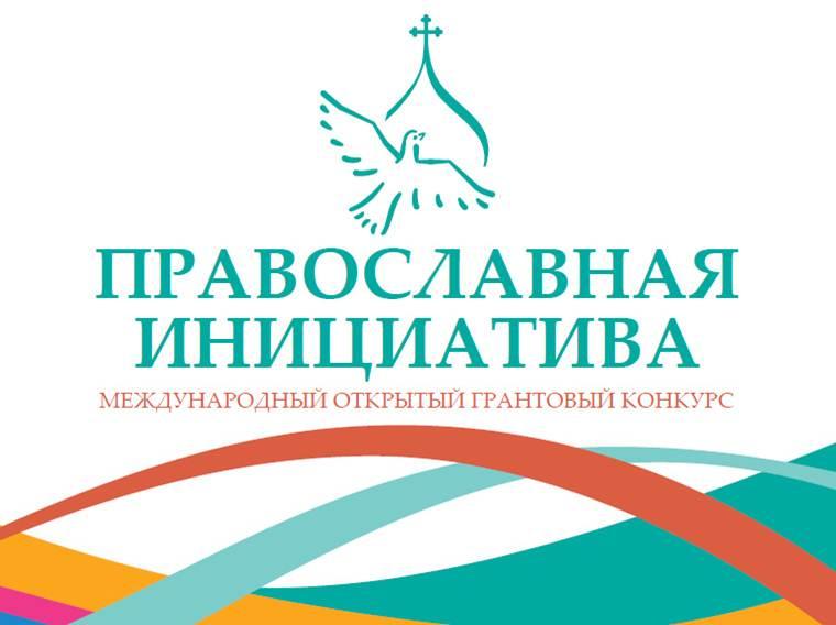 Православная-инициатива