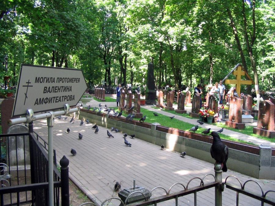 2007-07-16-wagankowo-64